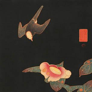 Jakuchu Ito Canvas Art Prints