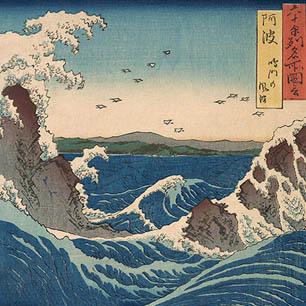 Utagawa Hiroshige Canvas Art Prints