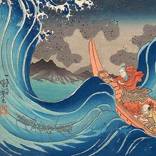 Utagawa Kuniyoshi Canvas Art Prints
